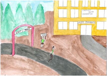 №50- Маханова Полина, 9 лет, филиал ООО Газпром газораспределение Ульяновск в г. Ульяновск