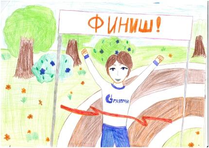 №12- Неверова Дарья, 9 лет-филиал ООО Газпром газораспределение Ульяновск в р.п. Чердаклы