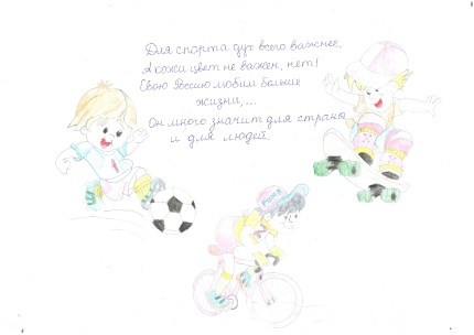№56-Яргунова Марина, 10 лет-филиал ООО Газпром газораспределение Ульяновск в г. Ульяновск