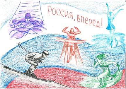 №60-Новикова Ксения, 15 лет-филиал ООО Газпром газораспределение Ульяновск в г. Ульяновск