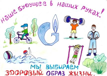 №52-Рузаева Ксения, 11 лет, филиал ООО Газпром газораспределение Ульяновск в г. Ульяновск