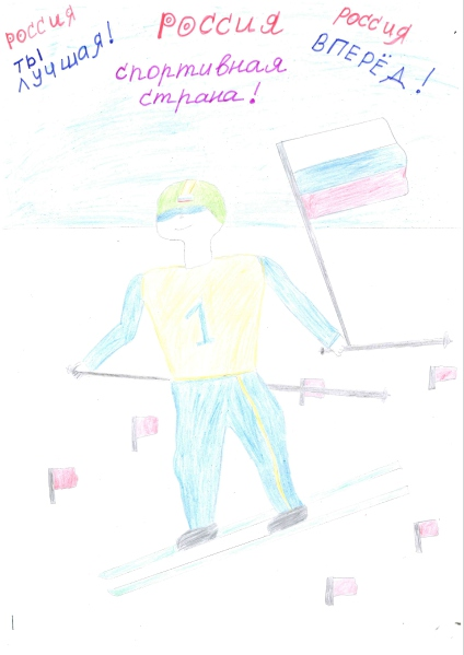 №14-Ильясов Дильмар, 10 лет, филиал ООО Газпром газораспределение Ульяновск в г. Барыш
