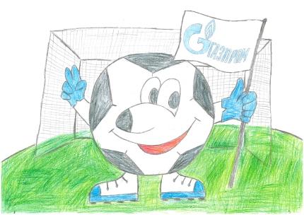 №39 -Аркадьев Никита, 11 лет  ООО «Газпром газораспределение Ульяновск» ПТО