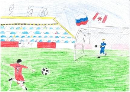 №61-Сухарева Софья, 7 лет-филиал ООО Газпром газораспределение Ульяновск в г. Ульяновск