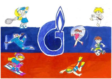 №4 Спиридонов Антон, 13 лет, ООО Газпром газораспределение Ульяновск (производственно-технический отдел)